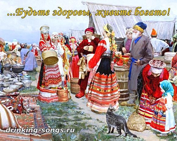 слова песни бывайте здоровы живите богато между Омском
