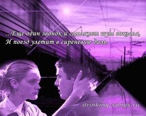 текст песни «Сиреневый туман над нами проплывает»