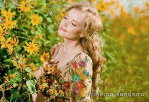 хороши весной в саду цветочки текст песни