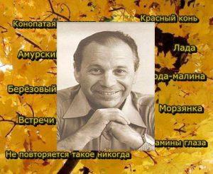 биография Михаила Пляцковского