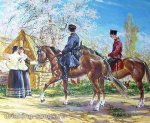 слова песни распрягайте хлопцы коней на русском языке