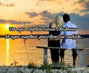 текст песни тишина за рогожской заставою