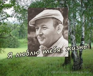 константин ваншенкин песни на его стихи