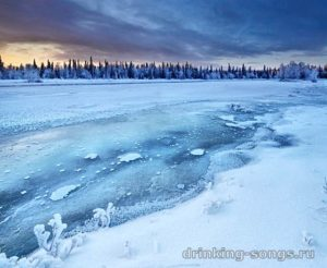 текст песни «Речка льдом закована»