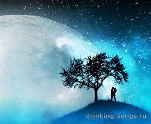текст песни «Эхо любви»