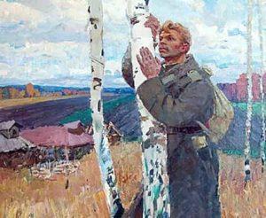 текст песни «Баллада о солдате»