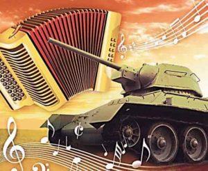 текст песни «Три танкиста»