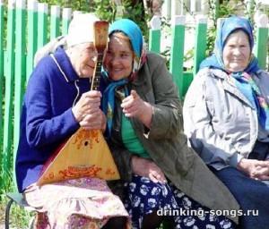 текст песни «От людей на деревне не спрятаться»