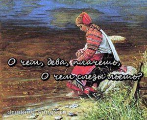 слова песни по дону гуляет казак молодой