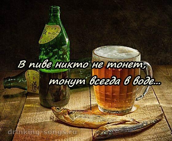 Картинка губит людей не пиво губит людей вода