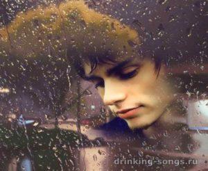 текст песни «Дождь и я»