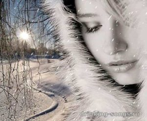 текст песни «На тебе сошелся клином белый свет»